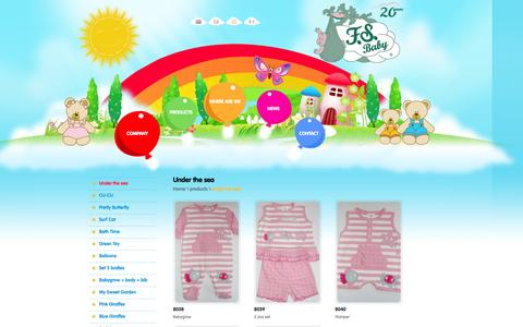 Screenshot of Products Page fs-baby.com - F.S. Baby | Under the sea - captured Sept. 30, 2014
