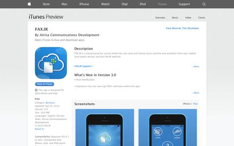 Screenshot of iOS App Page apple.com - FAX.IR on the App Store on iTunes - captured Oct. 23, 2014