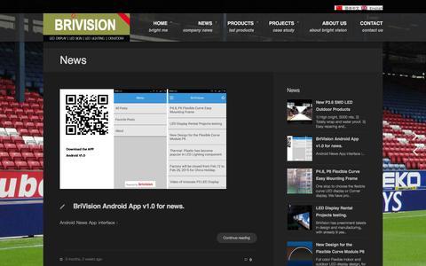 Screenshot of Press Page brivision.com - News - brivision - brivision - captured Feb. 8, 2016