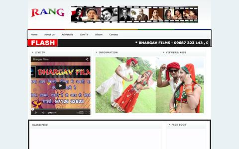 Screenshot of Home Page rangfilms.com - RANG FILMS - captured Oct. 7, 2014