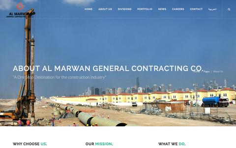 Screenshot of About Page mgcc.ae - MGCC: About Al Marwan General Contracting Co.    Al Marwan General Contracting Company - captured Feb. 4, 2016