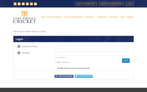 Screenshot of Login Page garykirsten.com - View Profile - Gary Kirsten - captured July 17, 2017