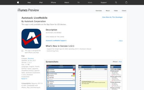 Autotask LiveMobile on the App Store