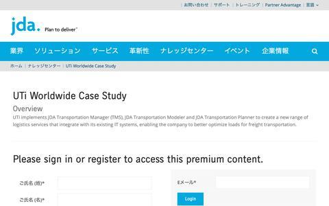 Screenshot of Case Studies Page jda.com - UTi Worldwide Case Study | JDA Software - captured May 3, 2019