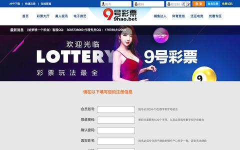 Screenshot of Home Page artcling.com - 广东快乐十分-首页 - captured Feb. 22, 2020