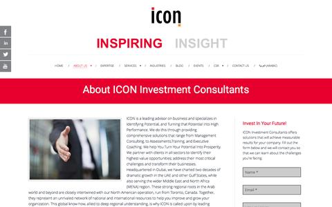 Screenshot of About Page icon-co.com - » About ICON Investment Consultants - captured Feb. 3, 2016
