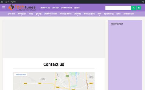 Screenshot of Contact Page techtunes.com.bd - Tectunes contact us   Techtunes BD - captured Nov. 1, 2019