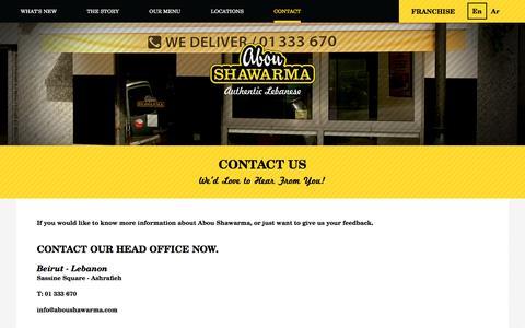 Screenshot of Contact Page aboushawarma.com - Abou Shawarma | Contact Us - captured July 24, 2016