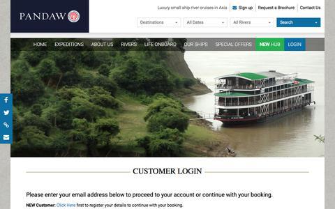Screenshot of Login Page pandaw.com - Pandaw.com - Log In - captured July 14, 2017