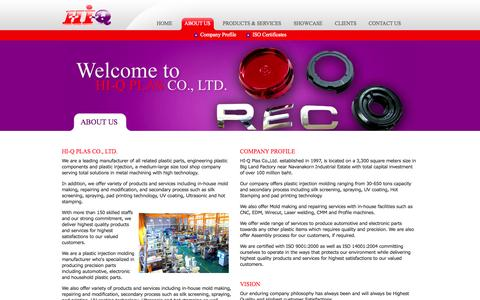 Screenshot of About Page hiqplas.com - About Us | www.hiqplas.com - captured Oct. 2, 2014