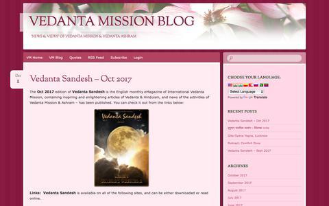 Screenshot of Blog vmission.org.in - Vedanta Mission Blog   'News & Views' of Vedanta Mission & Vedanta Ashram - captured Oct. 15, 2017