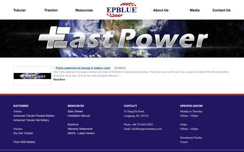 Screenshot of Press Page eastpowerbattery.com - News - captured Sept. 25, 2018