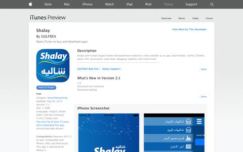 Screenshot of iOS App Page apple.com - Shalay on the App Store on iTunes - captured Oct. 31, 2014