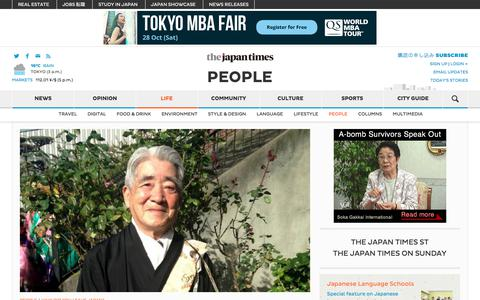 Screenshot of Team Page japantimes.co.jp - People in Japan - captured Oct. 13, 2017
