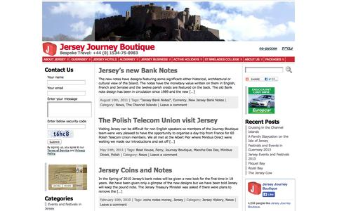 Screenshot of Press Page jerzzy.co.uk - News | Jersey Journey Boutique - captured Oct. 6, 2014