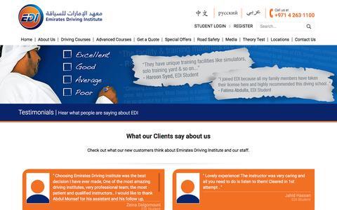 Screenshot of Testimonials Page edi-uae.com - Customer testimonials Customer Feedback - captured Jan. 28, 2016