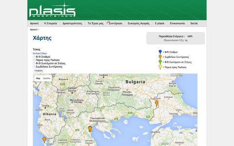 Screenshot of Maps & Directions Page plasisgroup.com - Χάρτης | Plasis Ενεργειακή - captured Jan. 29, 2016
