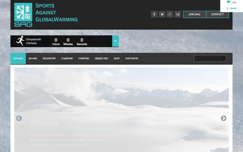 Screenshot of Home Page sagw.org - Sports Against Global Warming | - captured Sept. 30, 2014