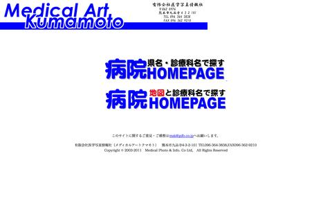 Screenshot of Home Page gdb.co.jp - —LŒÀ‰ïŽÐ ˆãŠwŽÊ^î•ñŽÐ - captured Sept. 19, 2014