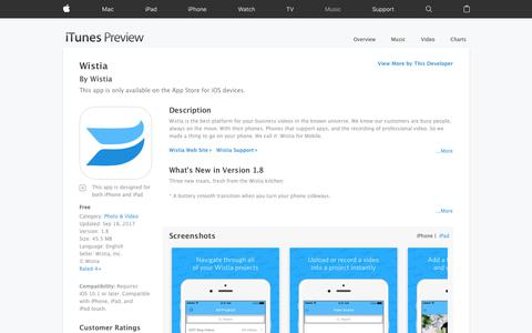 Wistia on the App Store