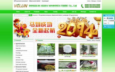Screenshot of Products Page veijun.com - Products_DONGGUAN VEIJUN NONWOVEN FABRIC CO., LTD - captured Oct. 5, 2014