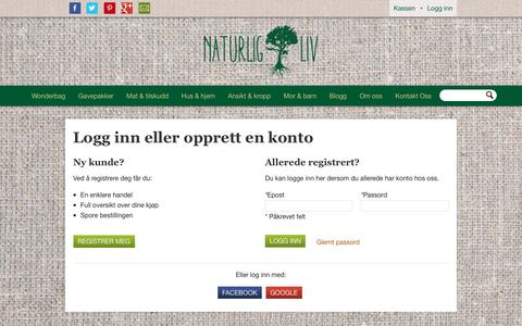 Screenshot of Login Page naturligliv.no - Kundeinnlogging - captured Dec. 21, 2016
