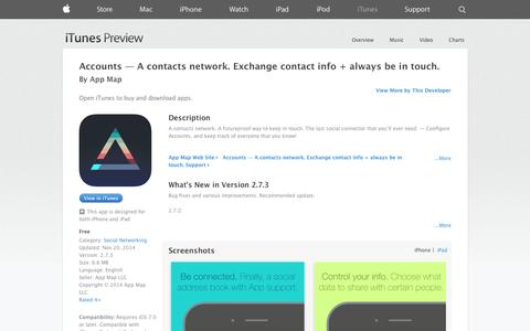 Screenshot of iOS App Page apple.com - Accounts — A contacts network. Exchange contact info + always be in touch. on the App Store on iTunes - captured Dec. 16, 2014