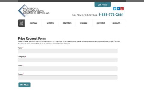Screenshot of Pricing Page pcmsi.com - Price Request - captured Dec. 5, 2015
