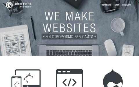 Screenshot of Home Page artreaktor.com - Web Production - Заказать создание и разработку сайта, интернет-магазина   Artreaktor web-studio - captured March 16, 2016