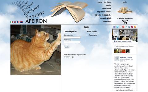 Screenshot of Login Page apeironeditori.com - APEIRON EDITORI - login - captured Dec. 25, 2015