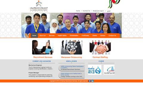 Screenshot of Menu Page asrs.ae - Al Sahraa Recruitment Services - captured Feb. 5, 2016