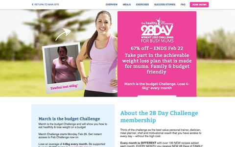 Screenshot of Signup Page losebabyweight.com.au - 28 Day Weight Loss Challenge To Lose Weight In A Healthy Way - captured Feb. 19, 2016
