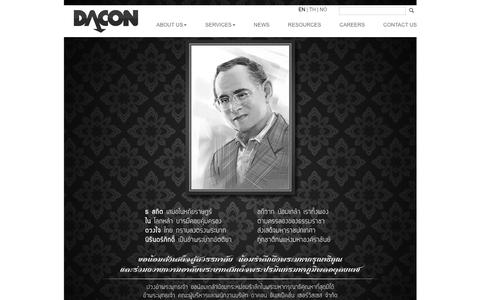Screenshot of Home Page dacon-inspection.com - In Remembrance of His Majesty HM King Bhumibol Adulyadej - Dacon - captured Nov. 23, 2016