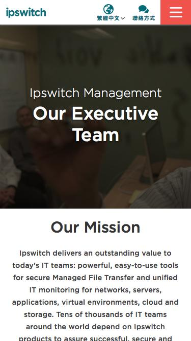 Screenshot of Team Page  ipswitch.com - Our Team - About Ipswitch  - Ipswitch