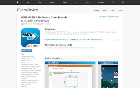 HMH MATH 180 Course 1 for Schools on the App Store