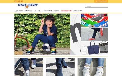 Screenshot of Home Page matstar.bg - Shoes and Bags | Online Store | Matstar - captured Sept. 20, 2015
