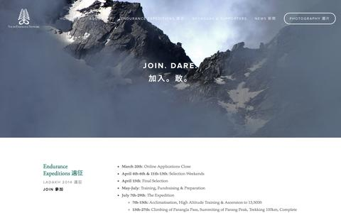Screenshot of Signup Page youthendurance.com - Join 參加 — Youth Endurance Network - captured Oct. 2, 2014