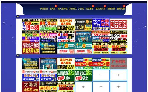 Screenshot of Home Page xbesoluna.com - www.67783.com_官方金沙娱乐赌场网站_4166.com金沙 - captured Oct. 10, 2017