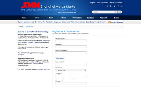 Screenshot of Trial Page metal.com - Register - Shanghai Metals Market - captured Sept. 23, 2014
