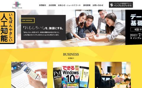 Screenshot of Home Page impress.co.jp - 株式会社インプレス - captured June 19, 2017