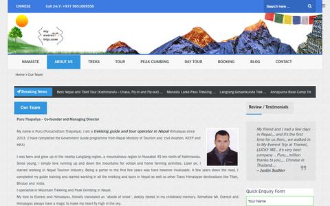Screenshot of Team Page myeveresttrip.com - Nepal Trekking Guide | Tour Operator in Nepal | Our Team - My Everest Trip - captured Oct. 26, 2014