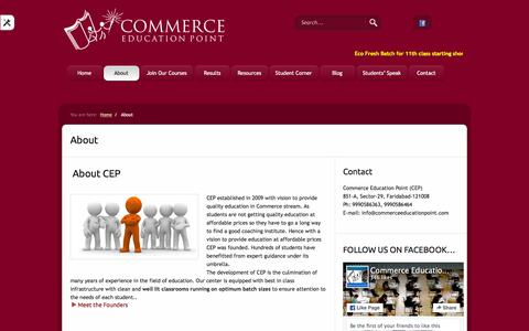 Screenshot of About Page commerceeducationpoint.com - About «  Commerce Education Point - captured Jan. 30, 2016