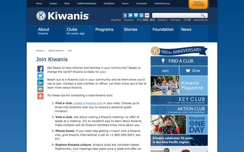 Screenshot of Signup Page kiwanis.org - Join - captured Nov. 2, 2015