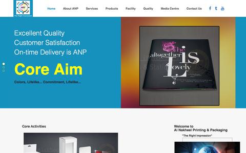Screenshot of Home Page anps.ae - Al Nakheel Printing & Packaging. Ras Al Khaimah. United Arab Emirates. Leading Printing press company offers commercial printing, offset printing, digital printing, screen printing for public and private sector organisations in Rak, Dubai, Abudhabi,  - captured Nov. 20, 2016