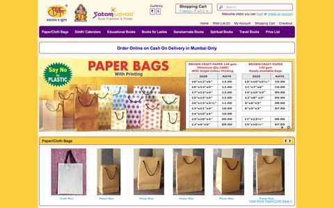 Screenshot of Home Page satamudyog.com - Buy Online Paper Bags & Books - captured Sept. 22, 2018
