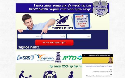 Screenshot of Landing Page pagewiz.net captured May 20, 2016