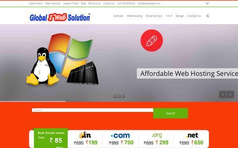 Screenshot of Home Page globaliweb.com - Domain Hosting Registration Email Website Design Services - captured March 9, 2016