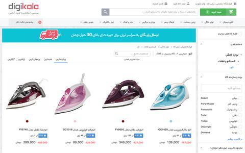 اتو | فروشگاه اینترنتی دیجی کالا