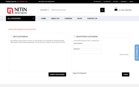 Screenshot of Login Page nitinprakashan.com - Nitin Prakashan Customer Login Nitin Prakashan - captured June 14, 2017