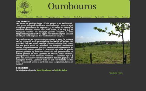 Screenshot of Menu Page ourobouros.be - Over ons - captured Oct. 26, 2014